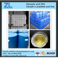 CAS NO.:298-12-4,glyoxylic acid 50% for hair treatment Manufactures