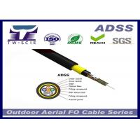 Buy cheap Long Span Aramid Yarn Strength Armored Fiber Optic Cable Self Support Aerial from wholesalers