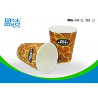 12oz Custom Ripple Disposable Beverage Cups No Smell For Cold Drinks Manufactures