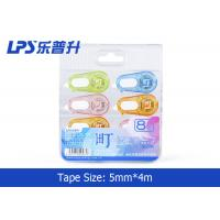 School Stationery Mini Correction Tape 8pcs One Set Plastic Correction Runner Manufactures