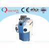 Non Pollution Laser Welding Jewelry Machine , 400 Watt YAG Laser Spot Soldering Machine Manufactures