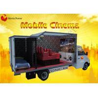 Multiple Theme Fog Smell Fire 9D VR Cinema Truck With Electric System Manufactures