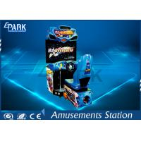 Amusement Park New Speeding Racing Game Machine Arcade H2 Overdrive Manufactures