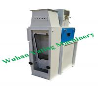 Modern Rice Mill Huller Rubber Roller Rice Husker 3-5 Ton Per Hour Manufactures
