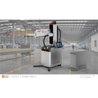 6 Axis Industrial Robot For Sheet-metal Workshop , 360º Beam Rotation Angle Manufactures