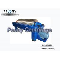Buy cheap Continuous Decanter Centrifuge For Industrial Waste Water Treatment from wholesalers