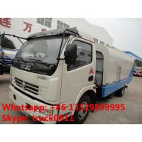 dongfeng 4*2 LHD 120hp Euro 4 street sweeper truck for sale,best price factory sale road vacuum sweeping vehicle Manufactures