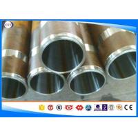 E470 Mechanical Engineering Hydraulic Cylinder Steel Tube With Honing Surface Manufactures