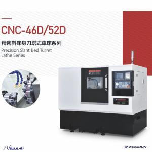 CE Automatic Cnc Lathe Machine , Cnc Lathe And Milling Machine Long Life Manufactures