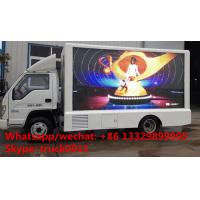 2017s China best price P8 mobile digital LED billboard advertising truck for sale, hot sale P8 Outdoor LED vehicle Manufactures