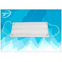 Buy cheap Disposable  face mask 3 ply earloop ,  non-woven fabric,with different color from wholesalers
