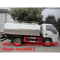 3,000L forland RHD fresh milk transported truck for sale, mini liquid food truck for sale Manufactures