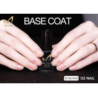 Easy Soak Off Gel Nail Base Coat , Peel Off Base Coat Nail Polish Resin Material Manufactures