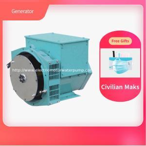 Stamford AC Alternator Generator / Diesel Brushless Synchronous Generator Manufactures