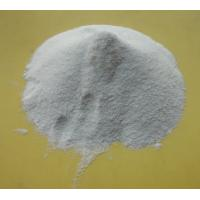 China barrium chloride for sale