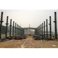 Quality Professional Design Factory Steel Structure / Prefabricated Facrory Building / Steel Structure Workshop Building for sale