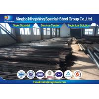 Quality 9SiCr / 1.2108 / 9XC Forged Steel Bar For Measuring , Cutting Tools , Shear Blades for sale