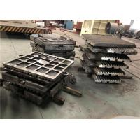 Customized Jaw Crusher Spare Parts Fixed Jaw Plate For Small Jaw Crusher Machines Manufactures