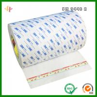 3m9448a double-sided adhesive, 3m9448a cotton paper strong double-sided adhesive Manufactures