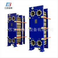 Buy cheap BH100 Series Gasket Plate Water To Water Heat Exchanger NBR/EPDM Heat Exchanger from wholesalers