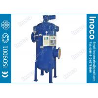 Quality BOCIN CE Carbon Steel Automatic Self Cleaning Water Filter With Brush Washing for sale