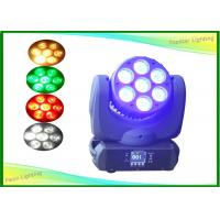 80w Moving Head Lighting , Sound Control Led Moving Head Wash Light Manufactures
