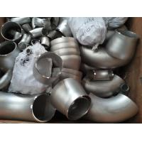 Concentric Pipe Reducer Stainless Steel Pipe Fitting , WPB SS Fittings Manufactures