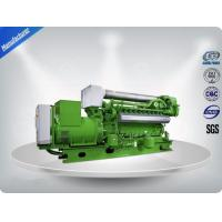 Brushless Natural Gas  Generator Sets  , Electric starting Natural Gas Generator Sets Manufactures
