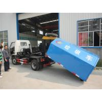 Chang'an 4*2 LHD mini hook lifter garbage truck for sale,best price and high quality Chang'an skid loader for sale Manufactures