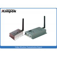 China Long Distance Video Wireless Transmitter 8 Channel DC Power Supply 93×80×31mm on sale