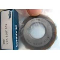 China Eccentric Bearing 609 2529 YSX on sale