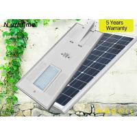Wireless App Control 18V 100W Smart Solar Street Light With Lithium Battery 12V 60AH Manufactures