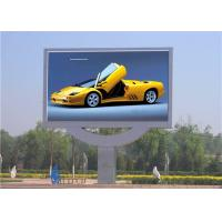 Full Color Outdoor LED Screen For Advertising , video led display Pixels 6mm Manufactures