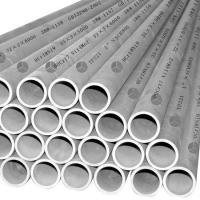5.8M / 6M Length Seamless Stainless Steel Pipe With JISG3467, DIN17175, GB5310 Manufactures
