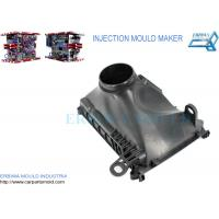Certificated Plastic Injection Mould For Auto Engine Parts Air Inlet Filter Shell Manufactures