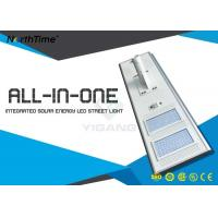 120W High Bright Outdoor Solar Powered LED Street Lights With Phone App Control System Manufactures