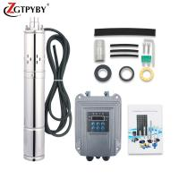 China 24v 48v dc solar submersible water pump with controller for bore well on sale