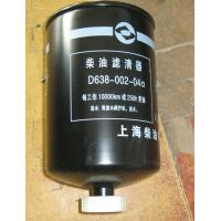 D638-002-04A fuel filter for SHANGCHAI ENGINE C6121 Manufactures