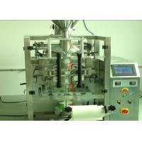 Quality Vertical Form Fill Seal Pouch Packing Machine for Dry Fruits / Pulses / Peas 1 -10 KG for sale
