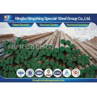 Engineering JIS S45C Medium Carbon Steel , Turned / Grinded Steel Bar Manufactures