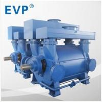 China Liquid ring vacuum PUMP-2BE3 Series on sale