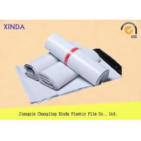 Personalized plain white mailing poly packaging wateproof bags postage online store Manufactures