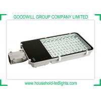 Buy cheap 10000 Lumen Outdoor LED Street Lights 550x250x60mm Dimension For Railway Station from wholesalers