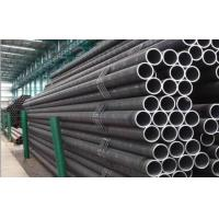 GB3027 Grade 20 Seamless Steel Pipe For Low Temperature Boiler Manufactures