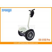 Personal Transporter Self Balancing Vehicle 2 Wheel For Urban Vision Manufactures