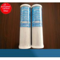"10"" CTO activated carbon block water filter cartridge(CTO) for water treatment Manufactures"