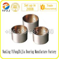 Bearings Bushing High speed and performance hot sale for bronze bush,brass-wrapped bearings Manufactures