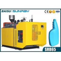 Buy cheap 300BPH Capacity 2L Plastic Bottle Blow Molding Machine Witn Pneumatic System from wholesalers