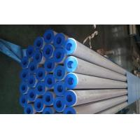 ASTM A269 310S Heavy Wall Stainless Steel Pipe , Cold Rolled Steel Tube Manufactures