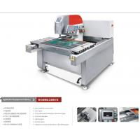 High Speed CNC Glass Drilling Machine for Household Electrical Appliances Manufactures